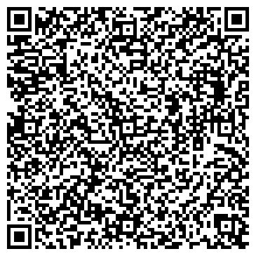 QR-код с контактной информацией организации Печальный Ангел, ЧП