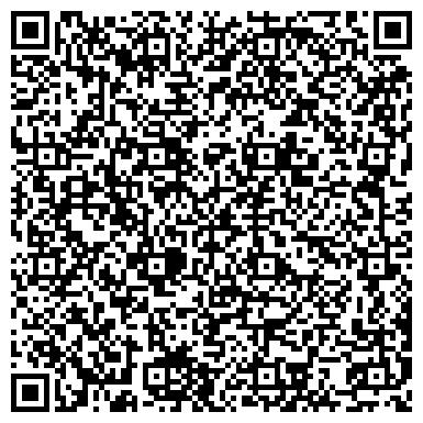 QR-код с контактной информацией организации ЗАО ВЕРС ТРЭВЕЛ СЕРВИС