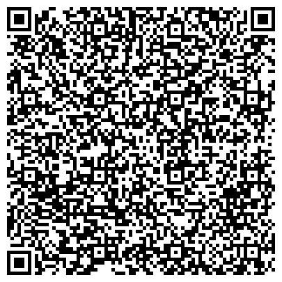 QR-код с контактной информацией организации Оптовая продажа искусственных цветов, ООО