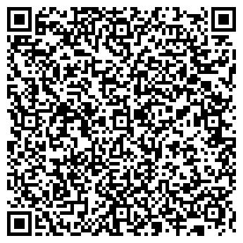 QR-код с контактной информацией организации СиДи-Маркет, ООО