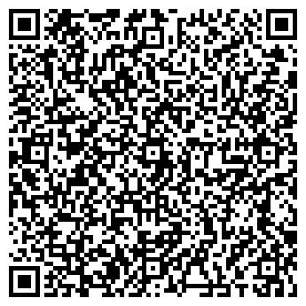 QR-код с контактной информацией организации Торговое оборудование, ЧП