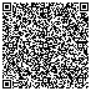 QR-код с контактной информацией организации ВОЯДЖЕР-А