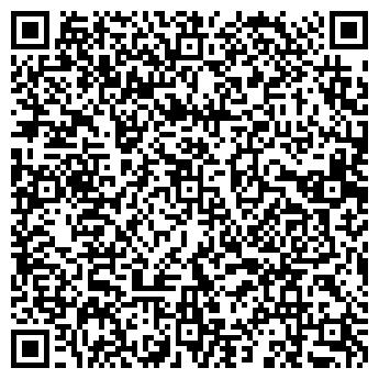 QR-код с контактной информацией организации Аволон, ООО