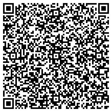 QR-код с контактной информацией организации Дикая Орхидея Киев, ООО