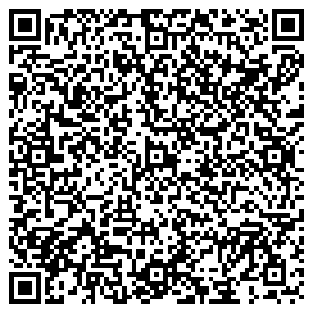 QR-код с контактной информацией организации Ефремов, ЧП