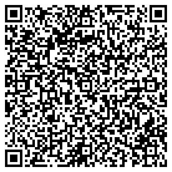 QR-код с контактной информацией организации Исаков, ЧП