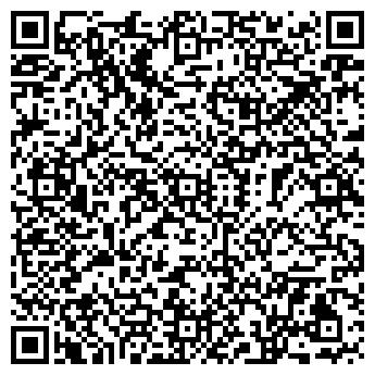 QR-код с контактной информацией организации Алмадор, АО