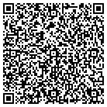 QR-код с контактной информацией организации СИВ, ООО