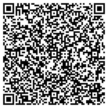 QR-код с контактной информацией организации Инфоскрин, ООО
