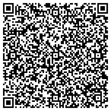 QR-код с контактной информацией организации Россальд, ООО