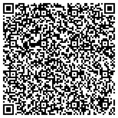 QR-код с контактной информацией организации Hi-Tech Advertisement / Хайтеч Эдвертайсмент, ООО