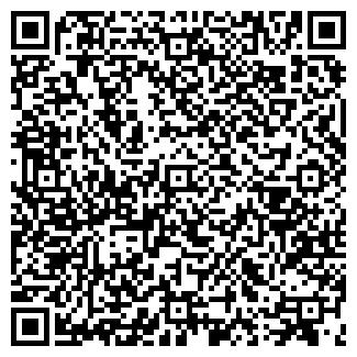 QR-код с контактной информацией организации ВДВ, МЧП