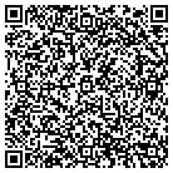 QR-код с контактной информацией организации РОСТОКИНО-ЛАДА ТУР