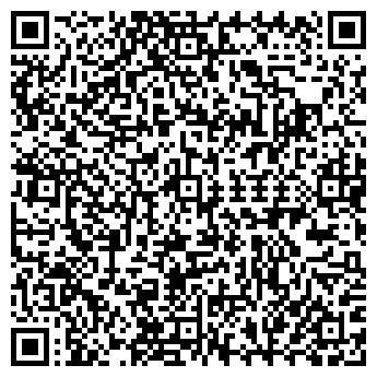 QR-код с контактной информацией организации Expogama, ООО