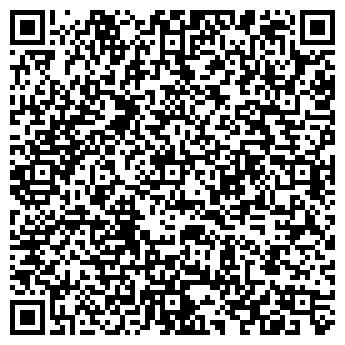 QR-код с контактной информацией организации SotaCube, ООО