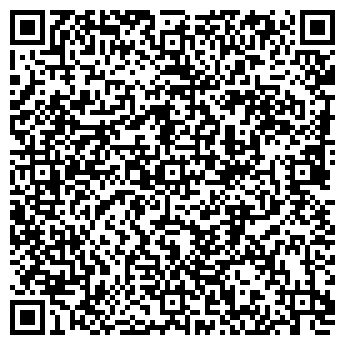 QR-код с контактной информацией организации ТАЛАССА-ТУР