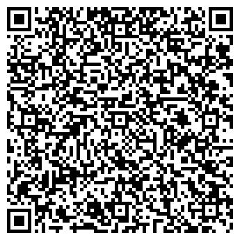 QR-код с контактной информацией организации Армарио,ФЛП