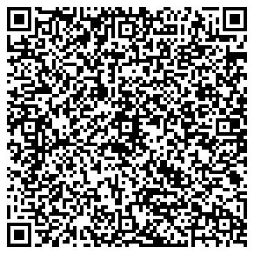 QR-код с контактной информацией организации Даги, ООО