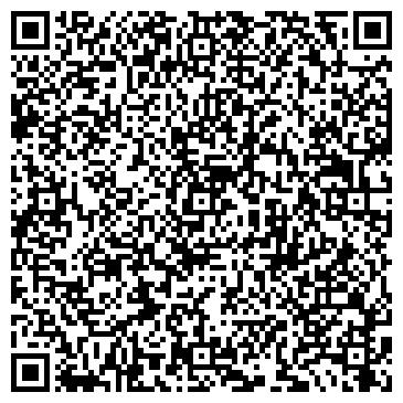 QR-код с контактной информацией организации Диво, ООО