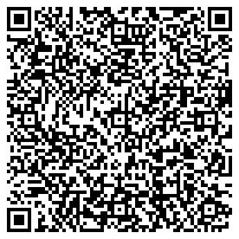 QR-код с контактной информацией организации Леон Плюс, ЧП