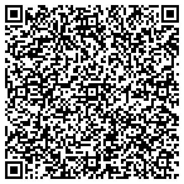 QR-код с контактной информацией организации Шевчук, ФЛП