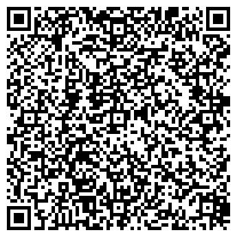 QR-код с контактной информацией организации ФАН-ТУР
