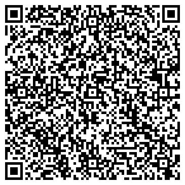 QR-код с контактной информацией организации Лиго, ООО