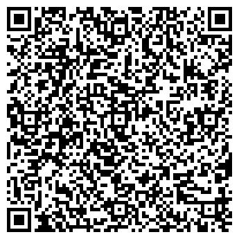 QR-код с контактной информацией организации Неон-икс, СПД (Neon-X)