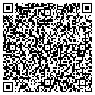 QR-код с контактной информацией организации Нефрит, ЧП