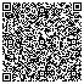 QR-код с контактной информацией организации Чуба, ЧП