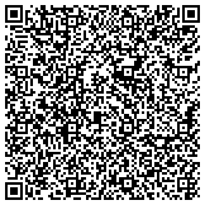 "QR-код с контактной информацией организации Суб'єкт підприємницької діяльності интернет-магазин ""Овчина"""