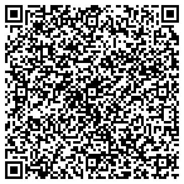 """QR-код с контактной информацией организации Интернет-магазин """"aliska"""""""