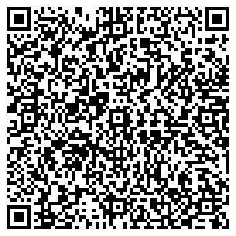 QR-код с контактной информацией организации Тракэксперт, ЧП