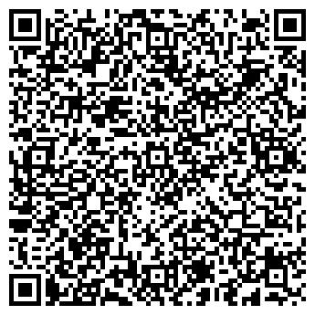 QR-код с контактной информацией организации Частное предприятие ПП «Иванов»