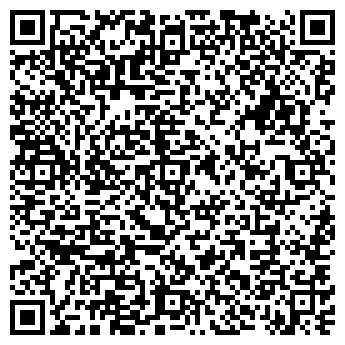 QR-код с контактной информацией организации Интернет магазин Rapid