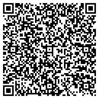 QR-код с контактной информацией организации СПД Крынкин