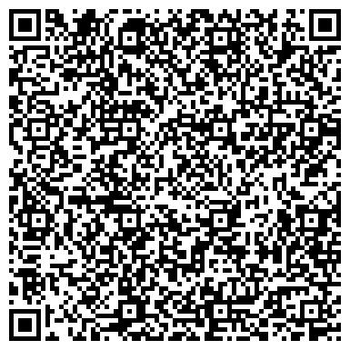 QR-код с контактной информацией организации УральскМАЗсервис, ТОО