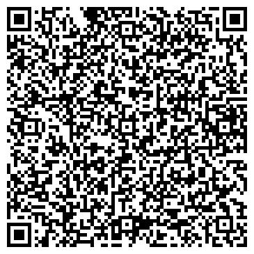 QR-код с контактной информацией организации TRUCK AUTO SERVISE (Трак Авто Сервис), ТОО