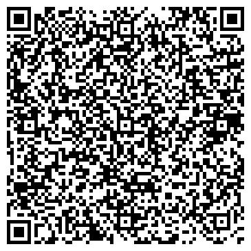 QR-код с контактной информацией организации Лека, ТОО
