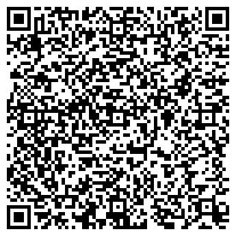 QR-код с контактной информацией организации Трейлер Групп, ТОО