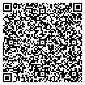 QR-код с контактной информацией организации КаМо, ТОО