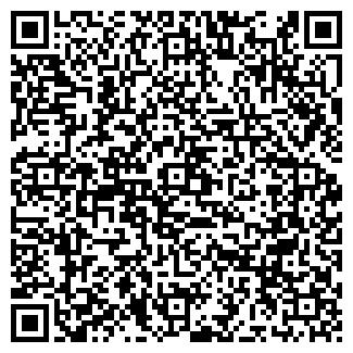 QR-код с контактной информацией организации Летекс, ТОО
