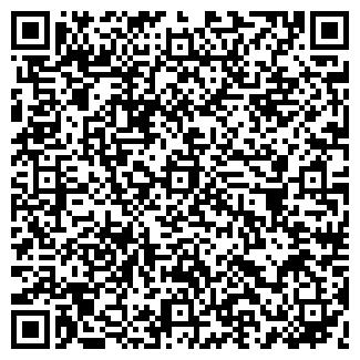 QR-код с контактной информацией организации Ювант, ТОО
