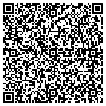 QR-код с контактной информацией организации Азия-Акмола плюс, ТОО