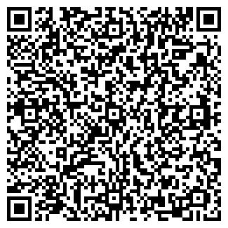 QR-код с контактной информацией организации Асеке, ИП