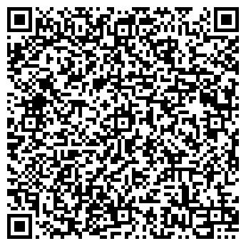 """QR-код с контактной информацией организации Публичное акционерное общество ПАО """"Томак"""""""