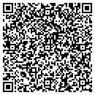 QR-код с контактной информацией организации Держава, ТОО