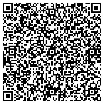 QR-код с контактной информацией организации Мынарал Тас Компани, ТОО