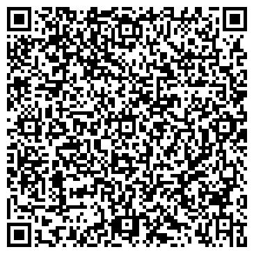 QR-код с контактной информацией организации Акмаш-Холдинг, ТОО