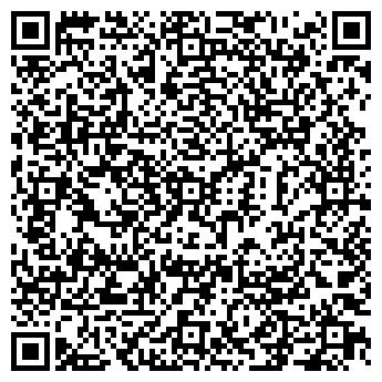 QR-код с контактной информацией организации ДМ-Сервис, ТОО